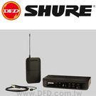美國 舒爾 SHURE BLX14/WL93 領夾式無線系統 公司貨