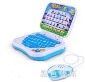 兒童早教機可充電益智小孩故事機學習機嬰幼兒電腦玩具0-3-6周歲 aj9716『黑色妹妹』