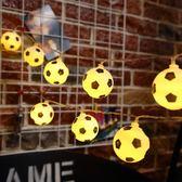串燈2018世界杯足球led燈串彩燈閃燈串燈滿天星房間創意裝飾燈節日燈 生活主義