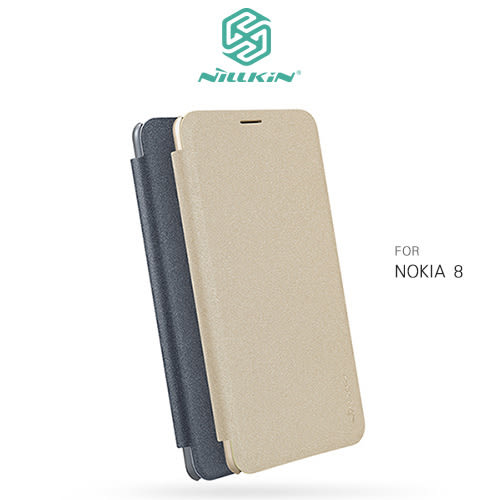 Nokia 8 NILLKIN 星韻系列 硬底殼 側翻皮套 保護套 手機套