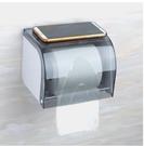 廁所放衛生紙置物架抽紙盒免打孔壁掛式防水衛生間紙巾盒卷紙架 維多原創