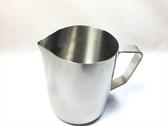 加厚304純不鏽鋼尖嘴拉花杯 350ml~NO135拉花壺 拉花杯 打奶泡杯 咖啡器具《八八八e網購