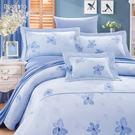 幸福花季 60支棉尊爵七件組-6x6.2呎雙人加大-鋪棉床罩組[諾貝達莫卡利]-R8322-B