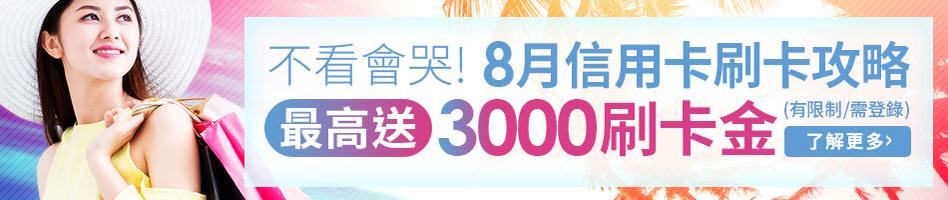 netshop-headscarf-4f0dxf4x0948x0200-m.jpg