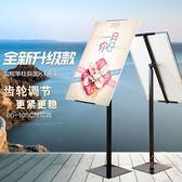 kt板廣告牌宣傳展架斜面展示架海報展板指路牌導向牌指示牌定製做 yi店家有好貨