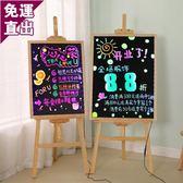 廣告牌展示牌發光字招牌店鋪門頭口LED水牌立式架電子熒光小黑板