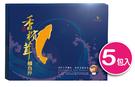 (短效促銷) 香濱茸鱸魚淬60ml/5入/禮盒(短效促銷2020.11) *維康*