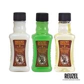REUZEL卸除造型組合100ml (舒緩保濕+脫油去角質+全身保濕髮浴)