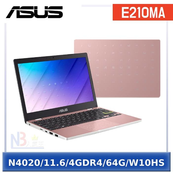 ASUS E210MA-0071PN4020 玫瑰金 (Celeron N4020/4G/64GB/11.6吋/W10 Home S)