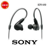 2019 新品 SONY 高階 入耳式 耳機 IER-M9 入耳式監聽耳機 公司貨