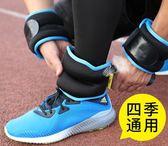 售完即止-跑步負重沙袋綁腿綁手運動訓練可調節裝備健康復隱形綁腳沙包10-16(庫存清出T)