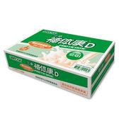 三多 補体康 D糖尿病營養配方(24罐/箱)x1