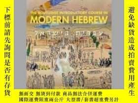 二手書博民逛書店The罕見Routledge Introductory Course in Modern HebrewY410