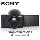 【台灣公司貨+24期0利率】SONY 索尼 ZV-1 相機 DSC-ZV1 Digital Camera 單機組 黑色 晨曦白 2色