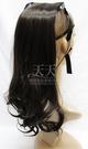 【頭髮增長】002綁式(一片)微捲假髮片 50cm 4號 [28552]