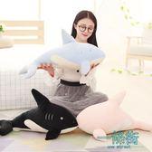禮物毛絨玩具公仔抱枕兒童玩偶