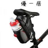 自行車包尾包山地車包座包折疊車后座包帶尾燈