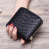 售完即止-錢包女短款零錢包大容量簡約女手包潮時尚拉鏈手拿包庫存清出(5-8S)