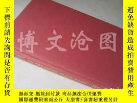 二手書博民逛書店The罕見Treasury Bond Basis: An In-
