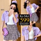 克妹Ke-Mei【AT60531】歐美時尚泡泡袖香芋紫立領牛仔外套