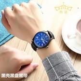 手錶男 男士手錶男錶皮帶防水腕錶學生時尚韓版潮流運動石英錶 1995生活雜貨 NMS
