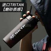 美國tritan搖搖杯運動水杯男健身蛋白搖粉杯子奶昔大容量便攜刻度 小城驛站