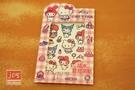 Hello Kitty 凱蒂貓 防水刮刮潮貼 方格粉 952835