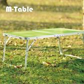 戶外野營家用懶人電腦桌折疊桌子床上用餐桌便攜式鋁合金超輕 igo 全館免運