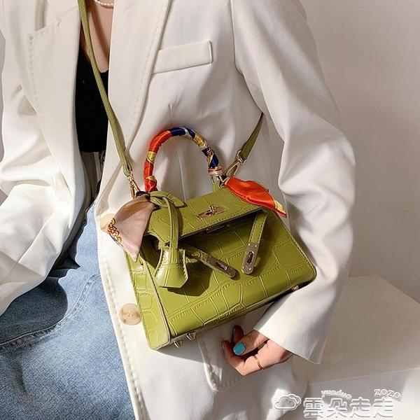凱莉包高級感鱷魚紋小包包女2021新款潮時尚洋氣百搭迷你斜背手提凱莉包 雲朵走走