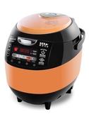 珍珠鍋 瑟諾Z1S商用煮珍珠鍋奶茶店專用全自動智能保溫營業用煮珍珠粉圓 宜品