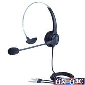客服耳機 Hion/北恩FOR600呼叫中心話務員頭戴式電銷客服辦公降噪耳機耳麥 百分百