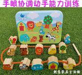嬰幼兒童串珠子繞珠穿繩穿線積木制男女孩 1-2-3歲寶寶益智力玩具 創意家居生活館