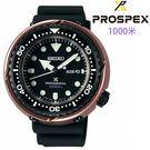 [萬年鐘錶] SEIKO PROSPEX Marinemaster 海洋大師 深海1000米專業潛水錶 限量款 S23627J1 (7C46-0AM0X)