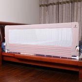 新年鉅惠兔貝樂嬰兒童防掉床欄桿寶寶床邊護欄床上圍欄擋板2米1.8安全通用1.5米
