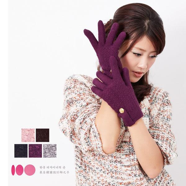 【MIT台灣製】台灣製 玫瑰+羽毛紗內裡 針織手套(六色)