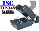 TSC TTP-345 桌上型熱感式&熱...