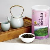 杉林溪烏龍茶300g 手採 烏龍 高山茶