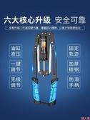 液壓臂力器10-200公斤可調節男臂力棒家用女練臂健身器材JY