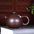 紫砂壺紫砂壺禮品茶具茶壺手工倒把西施壺清倉到把西施 【快速出貨】