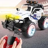 玩具賽車 公安遙控警車充電動高速漂移四驅越野汽車兒童玩具車男孩【快速出貨八折下殺】