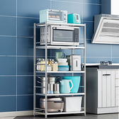不鏽鋼五層置物架70cm 電器架 烤箱架 微波爐架 不鏽鋼廚房收納架【YV9995】快樂生活網