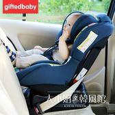 兒童安全座椅汽車用0-4歲寶寶嬰兒簡易便攜式車載新生兒可坐可躺-大小姐韓風館