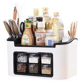 廚房置物架調料調味用品用具收納架家用落地儲物筷子收納盒刀架igo 晴天時尚館
