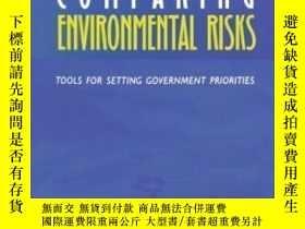 二手書博民逛書店Comparing罕見Environmental Risks: Tools For Setting Governm