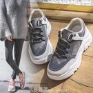 搖搖鞋 超火的鞋子鬆糕厚底bf運動鞋醜鞋單鞋 新年禮物