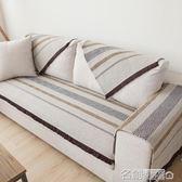 沙發罩 美式沙發墊四季通用布藝歐式沙發巾全蓋靠背扶手巾沙發套簡約現代 名創家居館