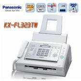 國際牌Panasonic 高速雷射 KX-FL323TW /電話+掃描+傳真 公司貨