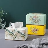 創意北歐風ins陶瓷紙巾盒輕奢家用歐式現代客廳餐廳裝飾抽紙巾盒 可然精品