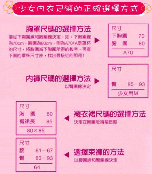 【BeenTeen嬪婷】階段二素面背心 兩件組(M-L號)