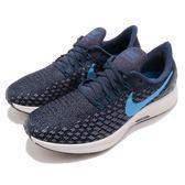 Nike 慢跑鞋 Wmns Air Zoom Pegasus 35 藍 深藍 透氣工程網面 氣墊避震 女鞋【PUMP306】 942851-401